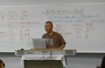 柴田先生(授業公開)