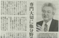 読売新聞(10月21日朝刊)