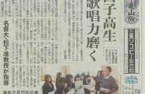 中日新聞(11月16日)680ピクセル