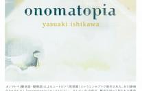 onomatopia