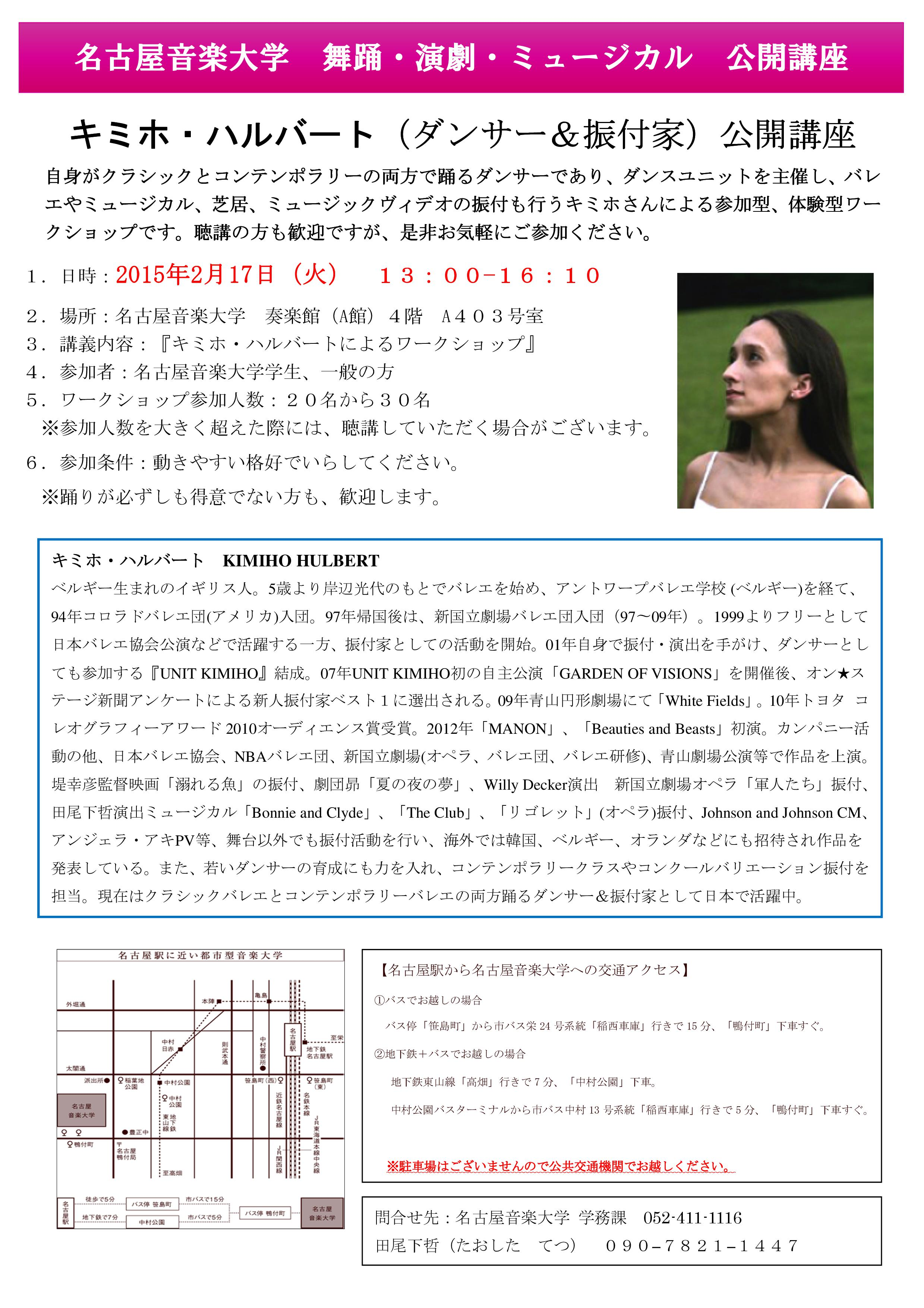 kimiho_jpeg