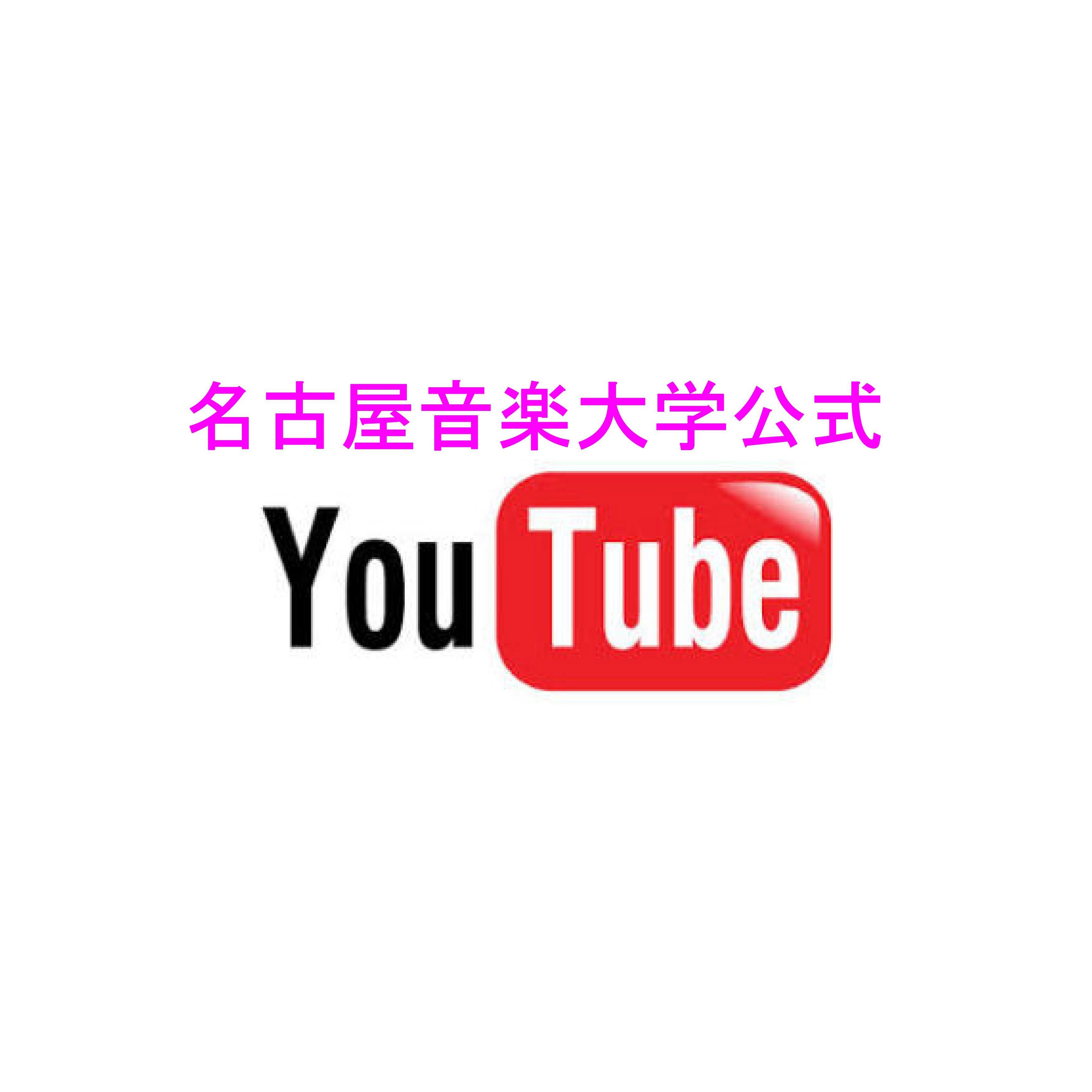 YouTube100,000