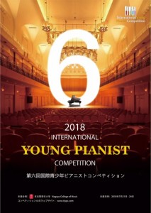 YOUNGã__PIANIST