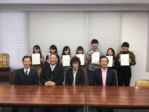 2018autumn_tokutai