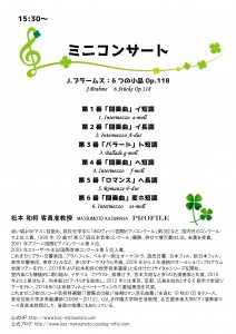 matsukoto_Lesson20190321-002